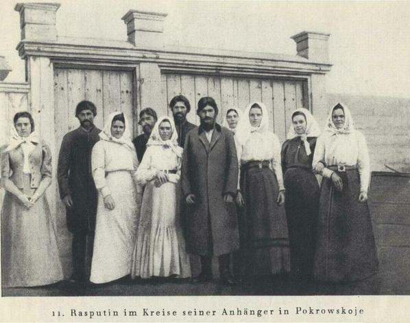 Rasputin-i-znakomye (598x472, 111Kb)