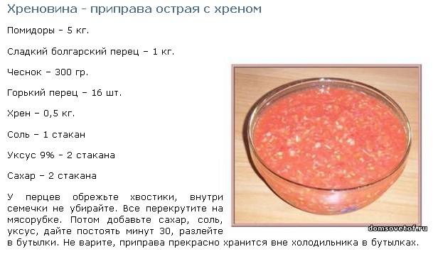 2013-09-30_114908 (616x358, 59Kb)