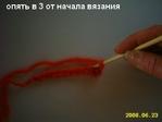 Превью узор_276_5 (320x240, 31Kb)