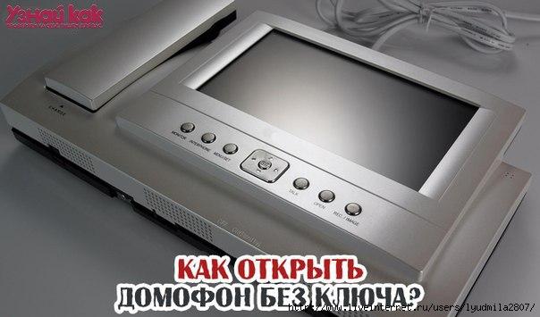 original (1) (604x355, 99Kb)