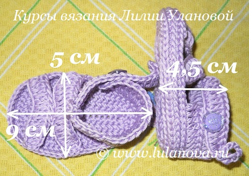pinetki_sandaliki_mini_razmery (500x353, 166Kb)