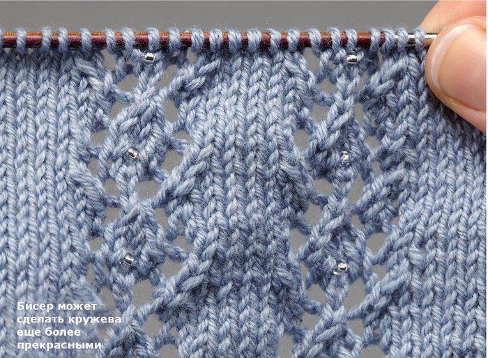 beads (700x514, 125Kb)