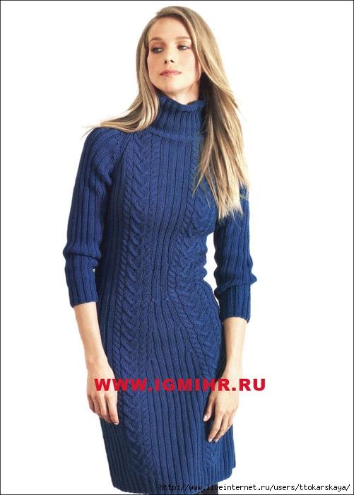 Вязание теплые платья спицами