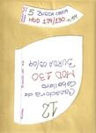 Превью PATRON-GRATIS-TRENCH129-CAZADORA130-TALLA-54-BURDA0001 (402x553, 108Kb)