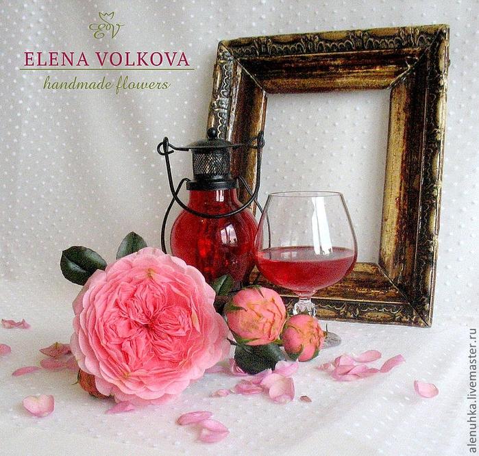 96912068233-tsvety-floristika-pionovidnaya-roza-iz-n4581 (700x666, 437Kb)