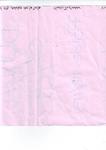 Превью molde-patron-falda-112-burda-010005 (361x510, 55Kb)