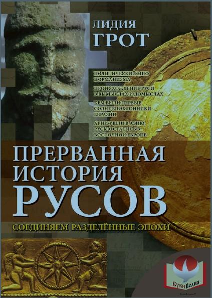 РіСЂРѕС'_002645 (423x594, 305Kb)