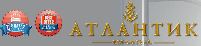 Гостиница «Атлантик» в Киеве/2741434_23 (669x155, 17Kb)