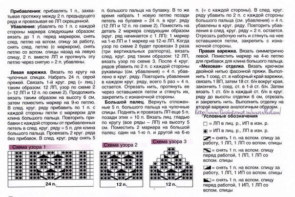 IiIlRuhZXa4 (604x403, 108Kb)