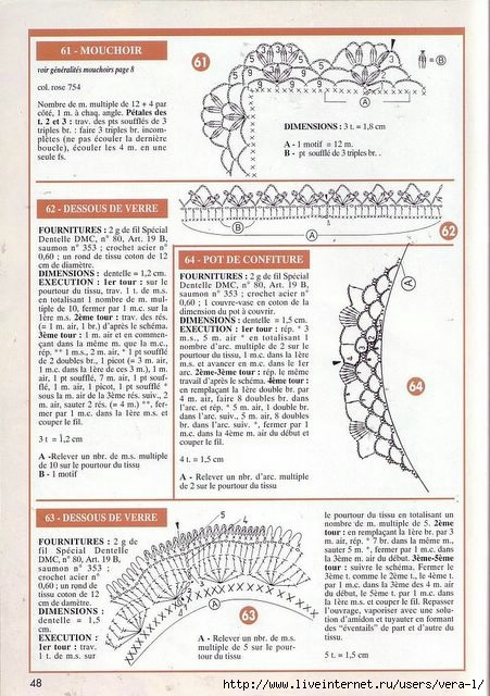 MMdentelle-048 (451x640, 225Kb)
