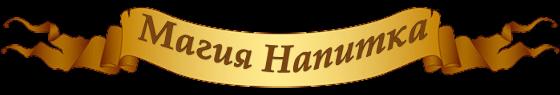 logo (560x95, 49Kb)