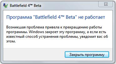 beta (371x205, 14Kb)