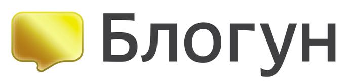 Logo_Blogun (700x160, 34Kb)