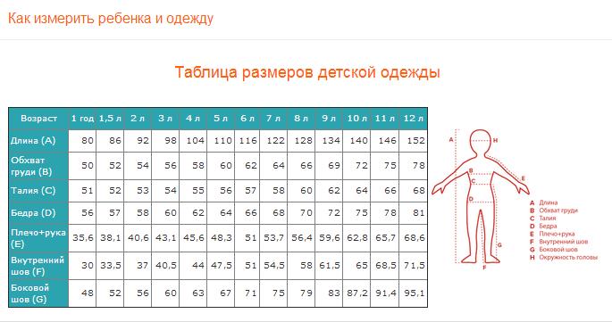 3821971_Bezimyannii (685x361, 36Kb)