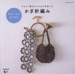Keito Accessories - копия (3) (302x300, 11Kb)