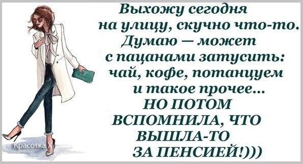 http://img0.liveinternet.ru/images/attach/c/9/105/655/105655136_large_101623511_large_1370110452_frazochkidlyazhenschin18.jpg