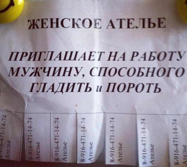 http://img0.liveinternet.ru/images/attach/c/9/105/656/105656384_large_4.jpg