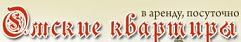 Безымянный1 (241x42, 20Kb)