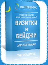 1380281711-mv_buy (200x270, 80Kb)