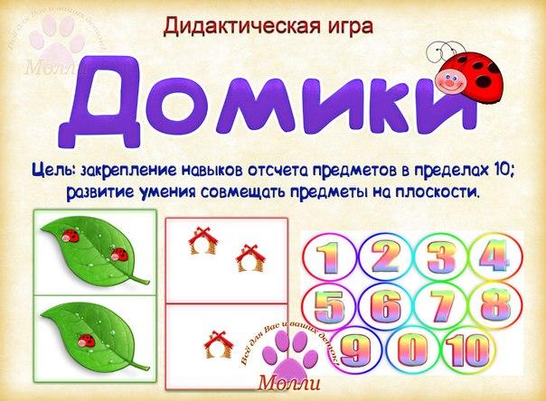 1380742177_mkzIWJzE84U (604x444, 75Kb)