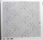 ������ ����3 (566x527, 259Kb)