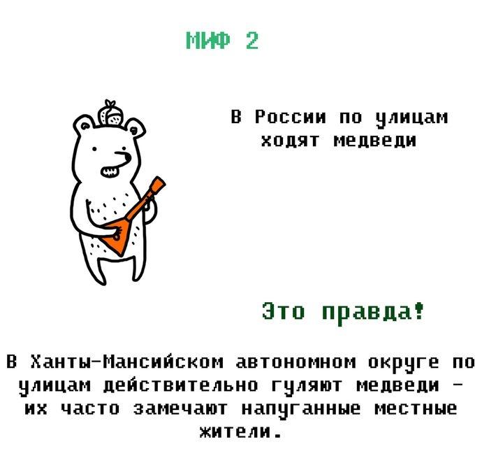 1380779559_loj_02 (700x672, 101Kb)