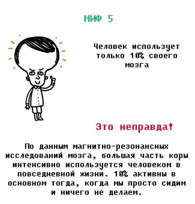 1380779620_loj_05 (666x700, 136Kb)
