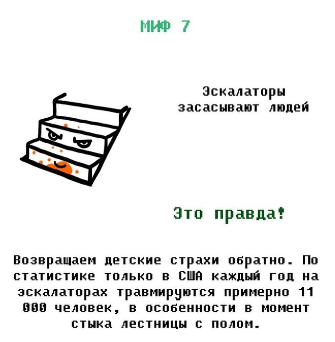 1380779569_loj_07 (686x700, 123Kb)