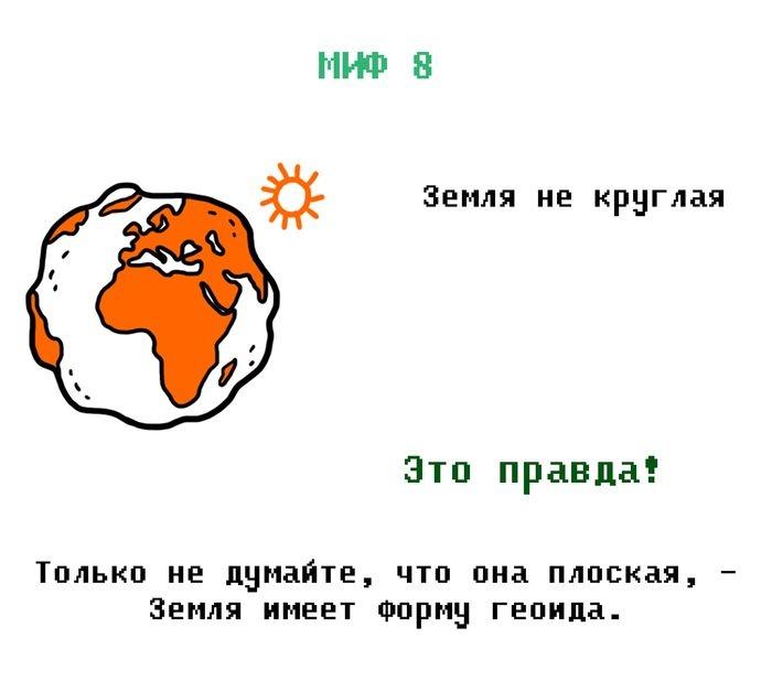 1380779617_loj_08 (700x628, 89Kb)