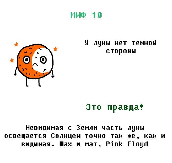 1380779605_loj_10 (700x662, 87Kb)