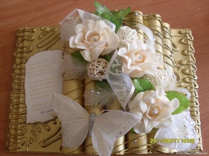 Cómo hacer un libro de decoración para un regalo.  Master Class (25) (700x525, 257Kb)