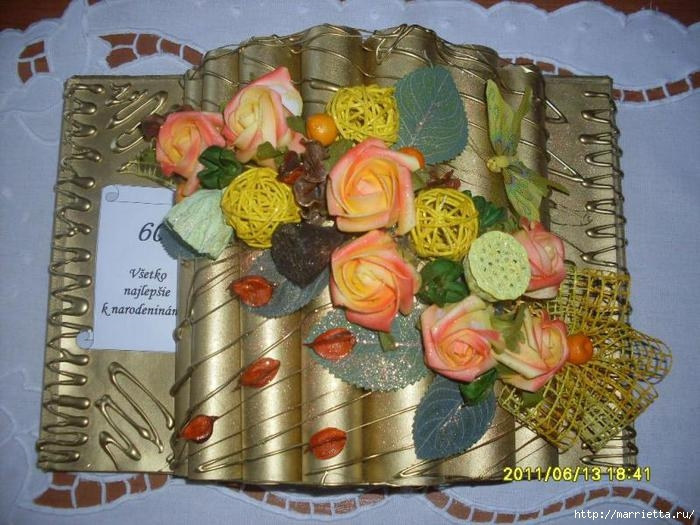 Cómo hacer un libro de decoración para un regalo.  Master Class (26) (700x525, 223Kb)