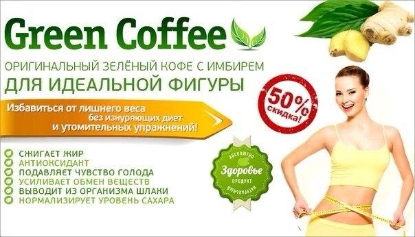 gcoffee (604x346, 137Kb)