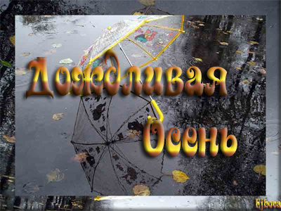 image004 (400x300, 103Kb)
