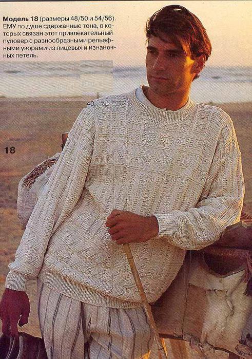 Пуловер С Цветами Доставка