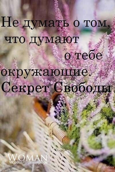 4696211_Tm8VskzTZtU (400x600, 62Kb)