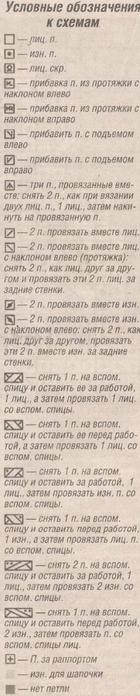 усл.об. (140x700, 85Kb)