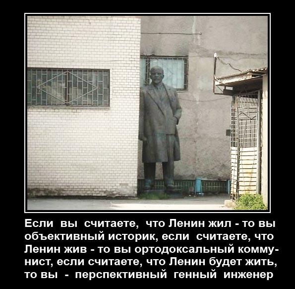 105711070_genuy_lenina.jpg