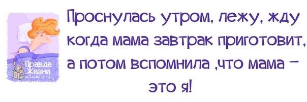 1380854156_frazochki-3 (604x201, 70Kb)