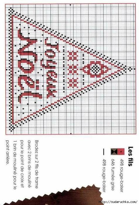 P1 (45) (475x700, 267Kb)