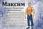 Превью zhZ5yQADgmk (700x469, 298Kb)
