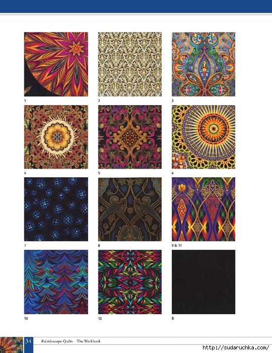 kaleidoscope_35 (540x700, 318Kb)