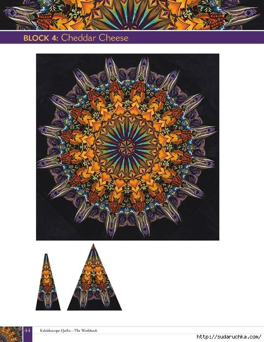 kaleidoscope_45 (540x700, 263Kb)