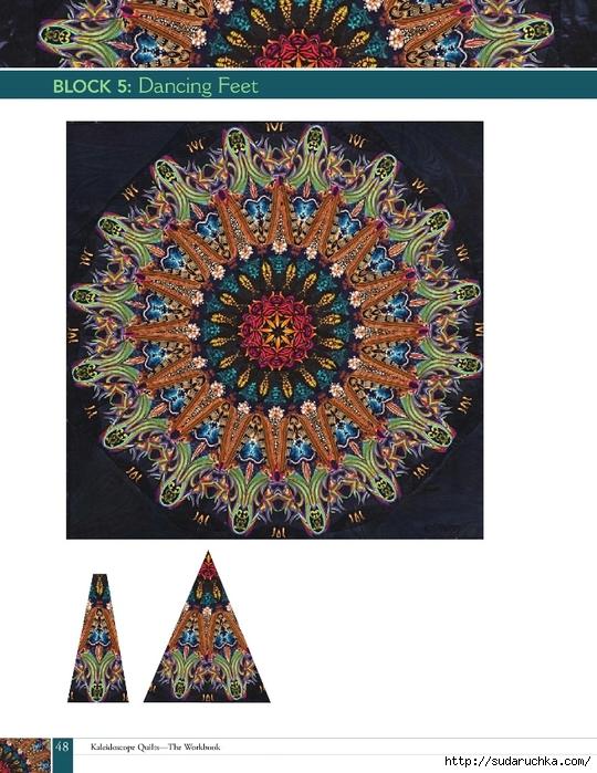 kaleidoscope_49 (540x700, 287Kb)