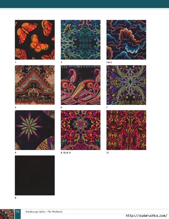kaleidoscope_51 (540x700, 250Kb)