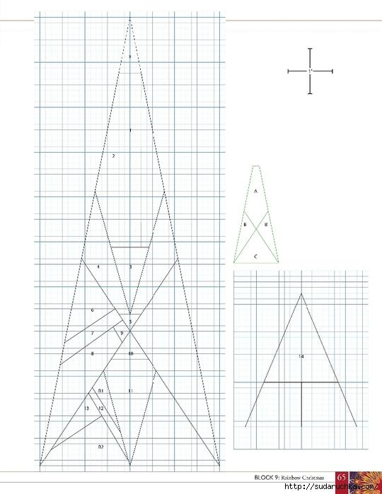 kaleidoscope_66 (540x700, 206Kb)