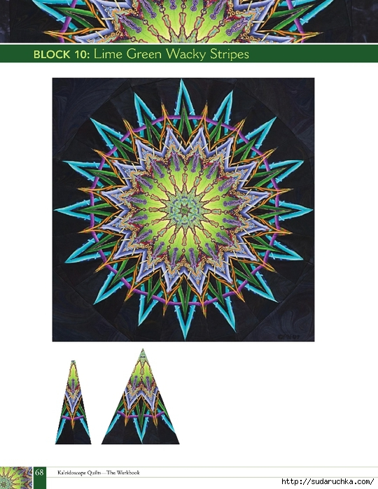 kaleidoscope_69 (540x700, 259Kb)