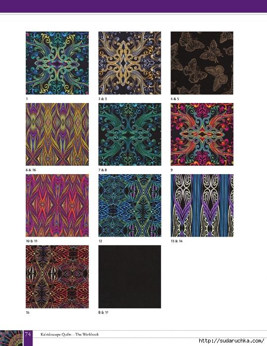 kaleidoscope_75 (540x700, 287Kb)