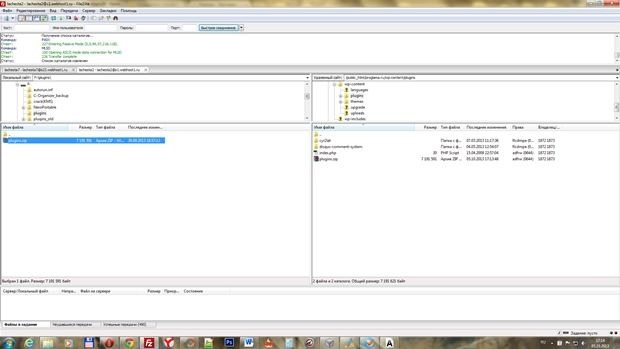 Загрузка архива плагинов по FTP