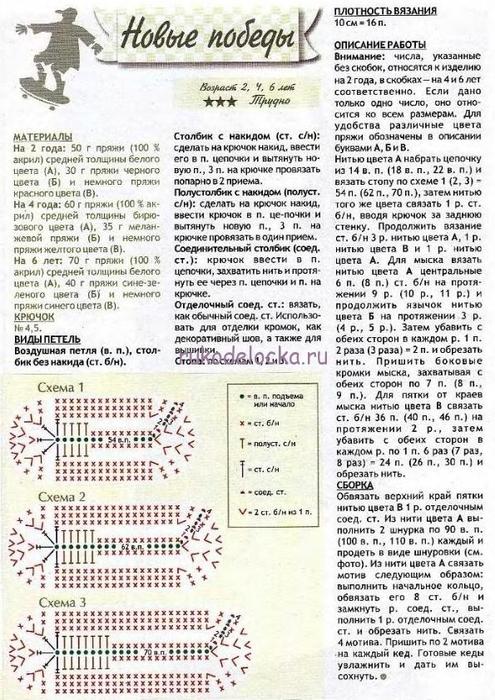 kedi1 (495x700, 309Kb)
